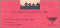 MPMSAA induction card front